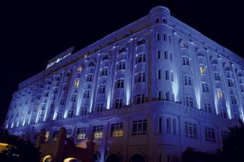 Ansicht Radisson Blu Hotel, Muscat
