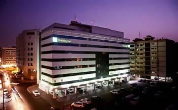 Ansicht Holiday Inn Dubai - Downtown Dubai