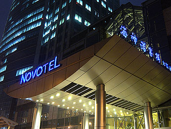 Novotel Shanghai Atlantis