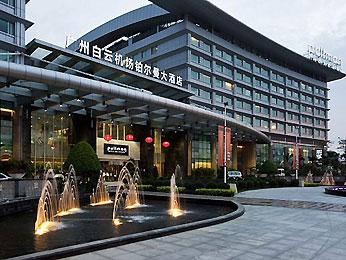 Pullman Guangzhou Baiyun Airport