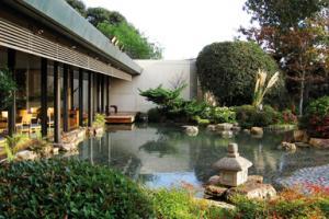 Kyoto Grand Hotel & Gardens