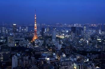 The Ritz-Carlton Tokyo
